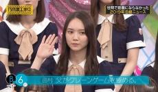4期生 田村真佑の父親(45)がこちら!!!【乃木坂46】