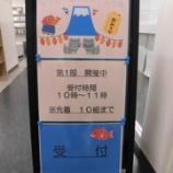 『めでたい本のおみくじ大会(4/4)』の画像