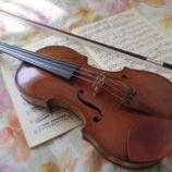 『高橋未彩(たかはしみさい)ヴァイオリン教室』の画像