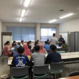 『週末日本語研修 開催』の画像