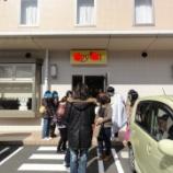『ランチ&カラオケ 同年代ONLY!!』の画像