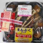 『「まんぷくセット」 ローソン 八王子千人町店』の画像