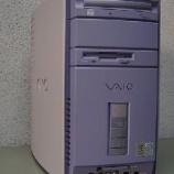 『SONY VAIO PC-R62』の画像