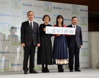 『西武鉄道 新特急車 001系 Laview 発表』の画像