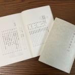 麻布俳句教室