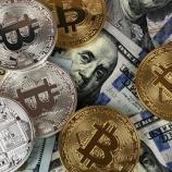 『【朗報】ビットコインの並外れた上昇、ウォール街で受け入れの動き広がる』の画像