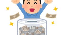 【東京五輪】絶対に中止は避けたい大新聞…開催なら広告売上増は数十億円単位