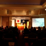 『今日もいろんなご縁をいただきました、京都府中小企業中央会の新年懇談会にて』の画像