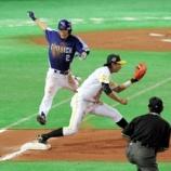 『【野球】一塁まで全力疾走しないプロ野球選手って』の画像
