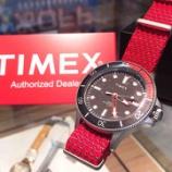 『TIMEX 定番人気のダイバーズウォッチ‼️』の画像