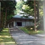 『第57回平泉芭蕉祭全国俳句大会』の画像
