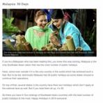 マレーシア現地採用のブログ
