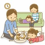 『【クリップアート】ネコと家族のイラスト』の画像