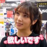 『【乃木坂46】与田祐希、乃木中 洗濯機の件についてモバメで釈明・・・』の画像