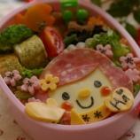 『冬のご挨拶弁当』の画像