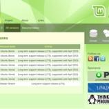 『Linux mint 19 tara から19.2 tina へアップグレードした』の画像