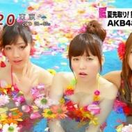 【朗報】AKB 新シングル さよならクロールのPVが良さげ アイドルファンマスター