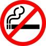あー、早くパチンコ屋禁煙にならないかなあ