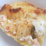 『サーモンとホワイトソースで作る優しい味のラザニア!おもてなしにもぴったり!』の画像