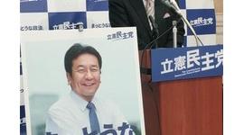 【バカッター】脱法ツイートで炎上の枝野幸男、「他意はない」と説明責任放棄して逃亡wwwww