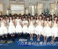 【欅坂46】乃木坂46『きっかけ』でコラボ!!可愛い子ばっか!!【THE MUSIC DAY 夏のはじまり】