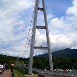 『九重夢大吊橋を渡る。』の画像
