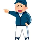 『【野球】まさか監督・コーチになるとは思わなかった元選手』の画像