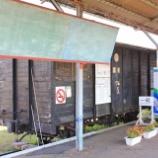 『津軽鉄道ワム1形ワム5』の画像