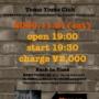 11/21 土 19:30~ TTCジャム22 トモトモクラブとジャム・セッション