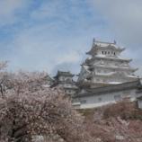 『姫路城とパーブロー』の画像