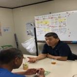 『7/14 亀山営業所 安全衛生会議』の画像