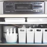 『●キッチンのコンロ下収納● ダイソーのグッズで、収納スペースを確保して使いやすく!』の画像