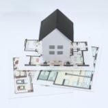 『【メリットだらけ】1500万円の中古一戸建てを買えば毎月4万くらいの費用』の画像