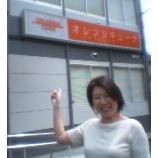 『内藤由美子さん』の画像