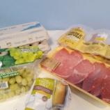 『11月の食料購入品(11/8~11/14)』の画像