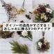ダイソーの造花がすごすぎ!おしゃれに飾る3つのアイデア