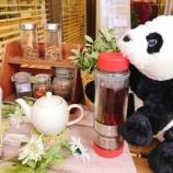 『「ストレスに強い肌と髪を作るコース」が人気です!Premium薬膳茶コース』の画像