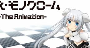 最新ショートアニメ『ミス・モノクローム』キービジュアル公開 テレビ東京で10月1日スタート