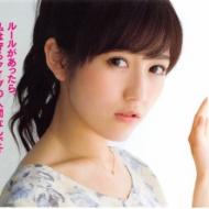 AKB48 渡辺麻友「私はルールがあるならそれを守る人」 アイドルファンマスター
