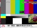 【速報】バンキシャで放送事故 wwwww(画像あり)