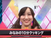 【乃木坂46】みなみの10分クッキング!!!!!