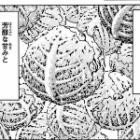 『トリコ食事シーン30巻4(大根)』の画像