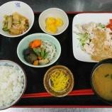 『今日の桜町昼食』の画像