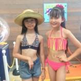 『【画像】女子小学生がビキニを着た結果wwwwwwwww』の画像