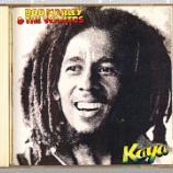 『Bob Marley & The Wailers「Kaya」』の画像