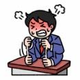 【悲報】ワイ1年目社員、昼飯に『納豆とかレトルトカレー』をかけて食べてた結果wwwww