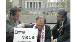 【ヘタレ】日本総領事館前の慰安婦像、韓国政府が条例再議を要請wwwww
