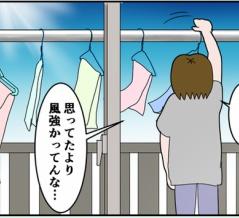 強風で洗濯物が大空を舞う