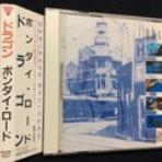 HR/HM廃盤ハンターの猟盤日記