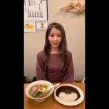『[イコラブ] 『ラーメンWalker東京2021』大谷映美里のコメント動画を公開…』の画像